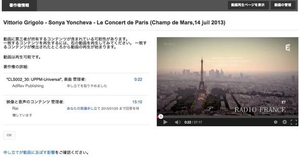 YouTube2014-12-25.jpg